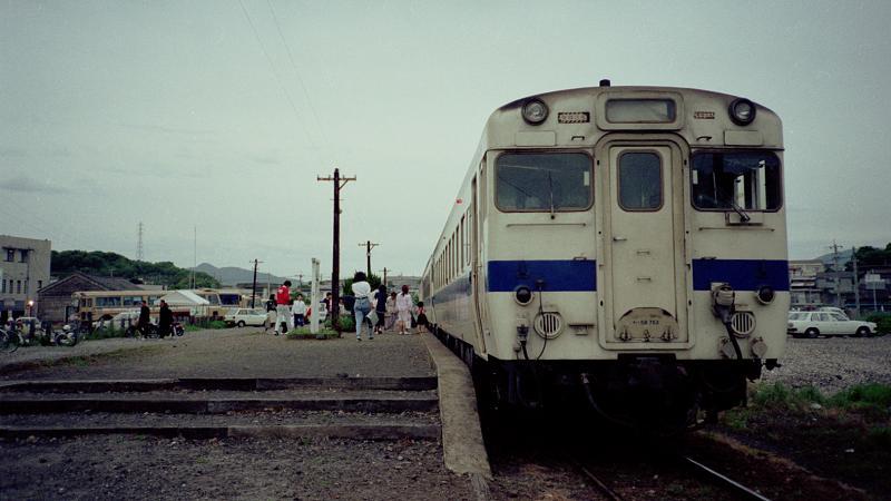 九州旅客鉄道 キハ58