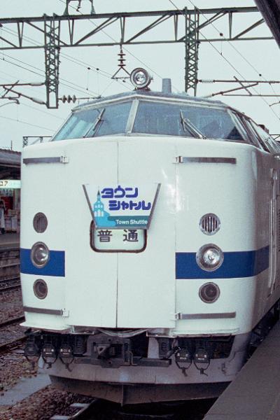 九州旅客鉄道 715系